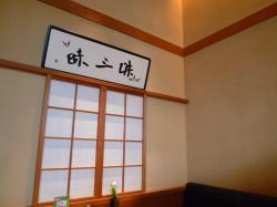 神戸ライフ:7