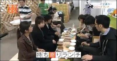 神戸ライフ:サラメシ・持ち寄りランチ
