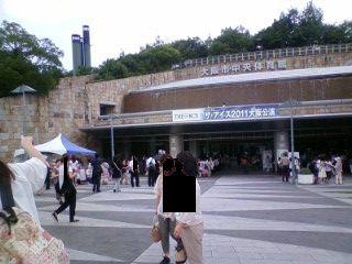 2011.7.31大阪市中央体育館外観