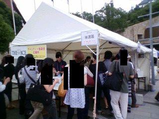 2011.7.31大阪千秋楽:募金ブース