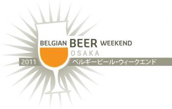 BBW-OSAKA_convert_20110606184008.jpg