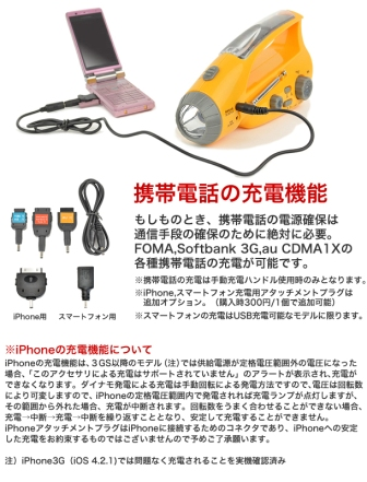 led01_06-12.jpg