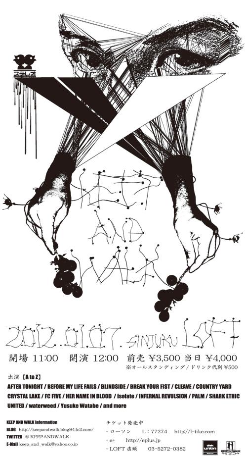 KAWFEST2012 1203