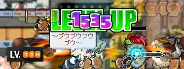 レベルアップ119