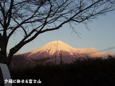 帰りに見た富士山