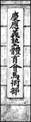 繧、繝ウ繝・ぅ007-01