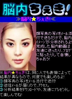 脳内ちぇき! 01
