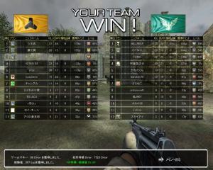 screenshot_032.jpg