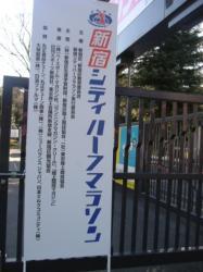 新宿シティーM#6