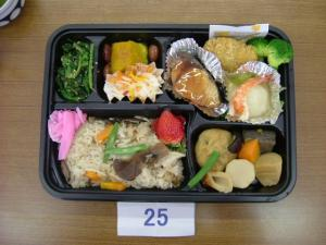 wk08弁当