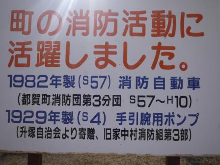 P1050534.jpg