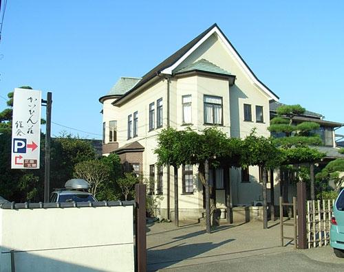 かいひん荘1
