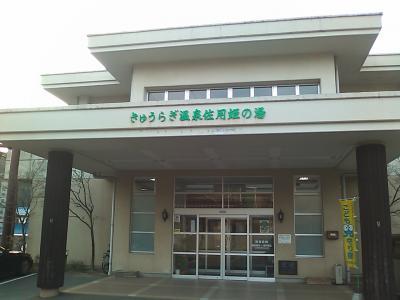 2011_0224道の駅 厳木0013