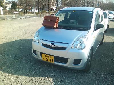 2011_0226道の駅 鹿島0007