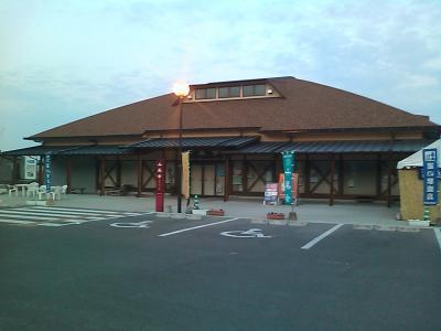 2011_0226道の駅 鹿島0014