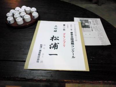 2011_0419豐ウ遶・縺ョ繝溘う繝ゥ0012_convert_20110421002909