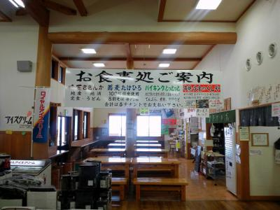 2011_0425驕薙・鬧・