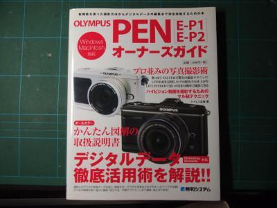 2011_0428繝溘Λ繝シ繝ャ繧ケ荳