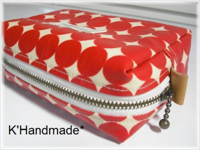 120229squarepouch1.jpg