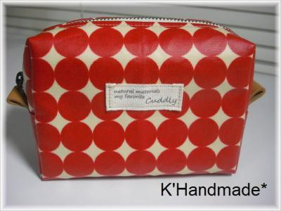 120229squarepouch.jpg