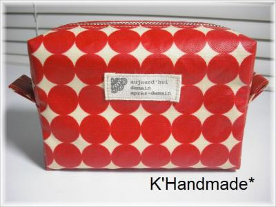 120304squarepouch.jpg