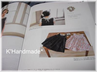 120310book.jpg