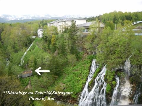 白金温泉ホテル下の滝4