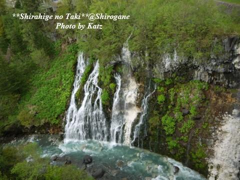 白金温泉ホテル下の滝3