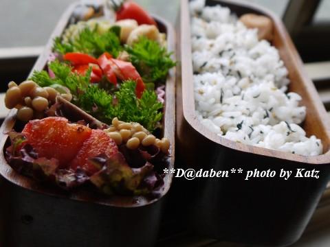 20110903 Lunchbox1