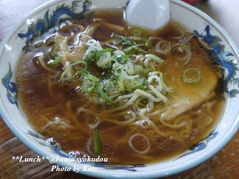 いわた食堂(羽幌) (6)