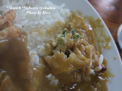 いわた食堂(羽幌) (3)