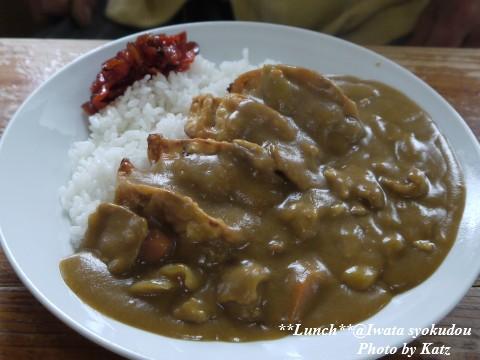 いわた食堂(羽幌) (4)