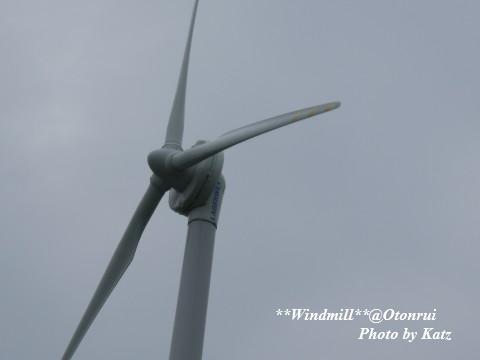 オトンルイ風力発電所 (1)