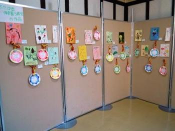 2012 High School 万華鏡 3