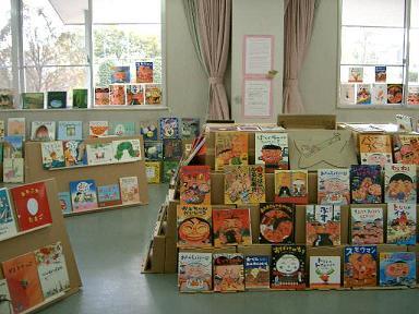 絵本いっぱい展2007 011
