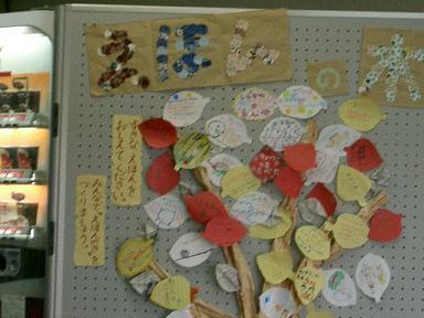 絵本いっぱい展2007 040