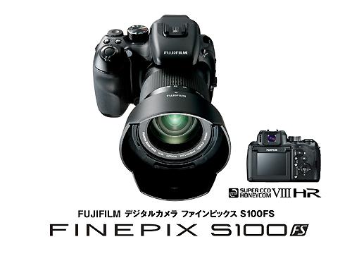 finepix S100FS