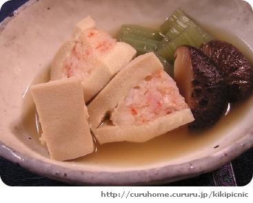 海老高野豆腐