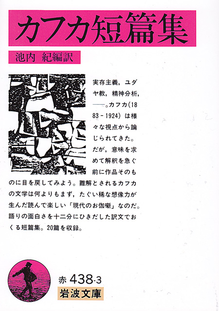 1023bookoIMG_0003.jpg