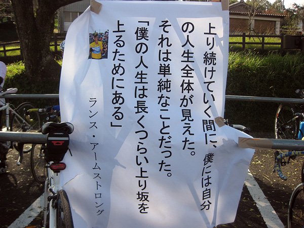 2011oosumiIMG_0094