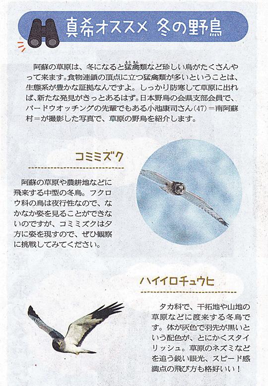 22yuki6.jpg