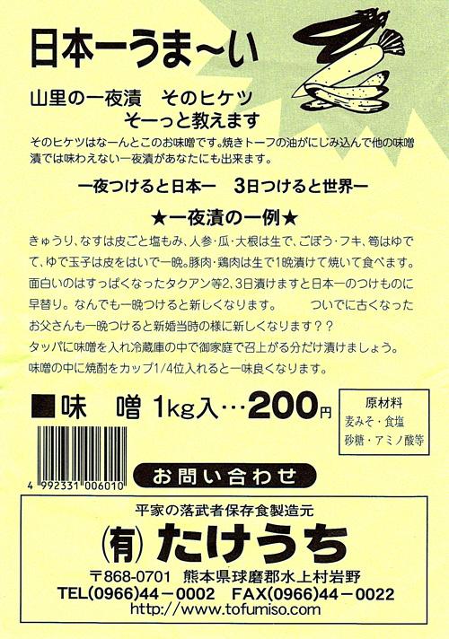 iimakaraIMG_0001.jpg