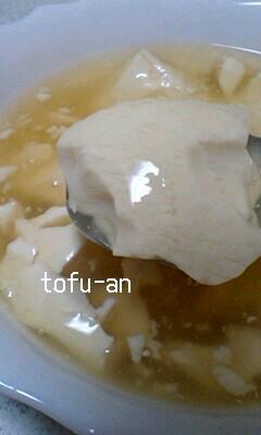 豆腐あん煮UP