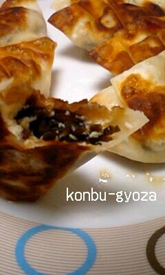 kongyo1.jpg