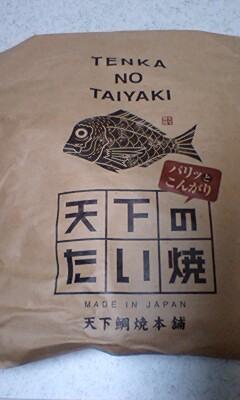 tenkano.jpg