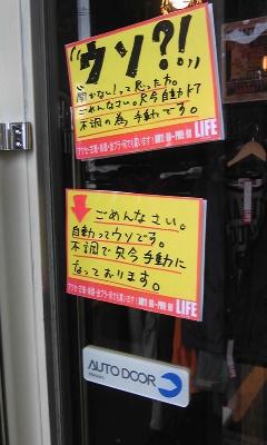 4_20110603230404.jpg