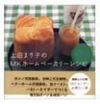 パンの本2