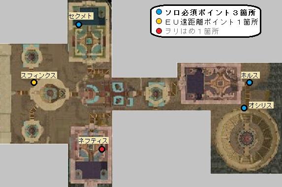 ファラオの墓MAP