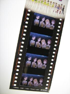 変換 ~ Film