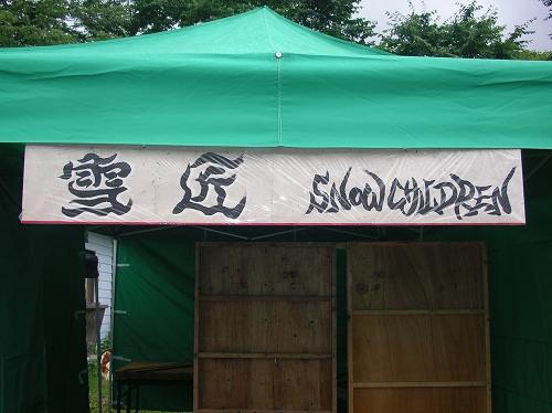 2011.飛騨高山C.C前日 (11)